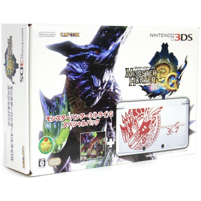 Nintendo 3DS (Monster Hunter 3G Edition)