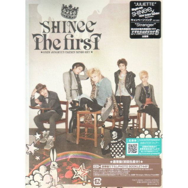The First [CD+Photo Booklet]