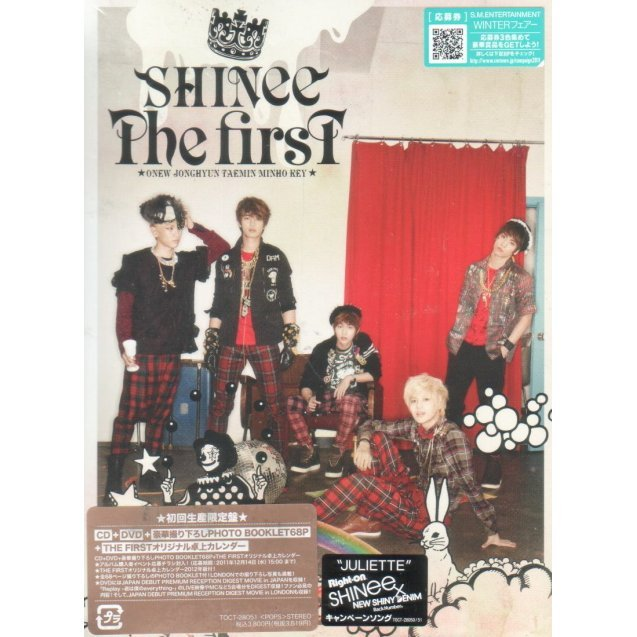 The First [CD+DVD+Photo Booklet+Goods Limited Edition]
