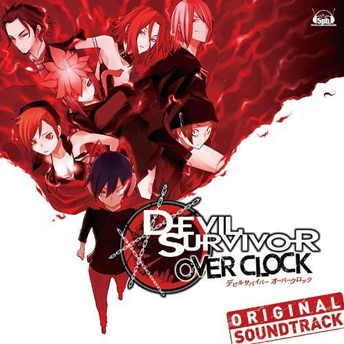 Devil Survivor Over Clock Original Soundtrack