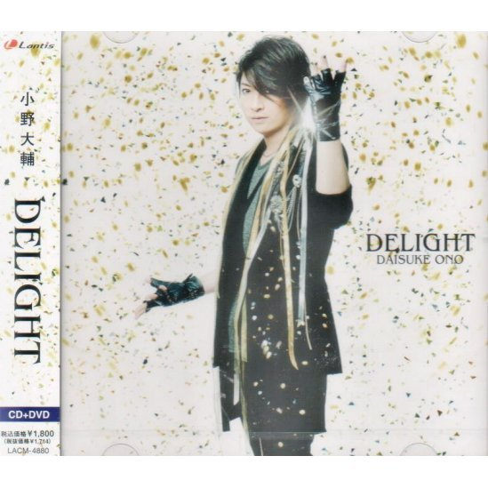 Delight [CD+DVD]