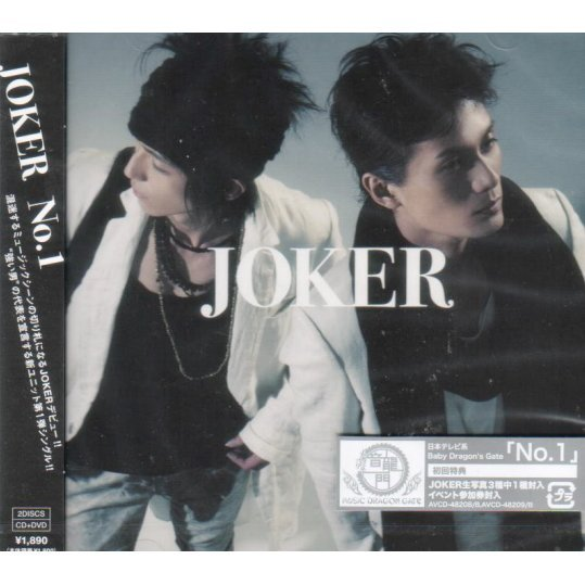 No.1 [CD+DVD Type B]