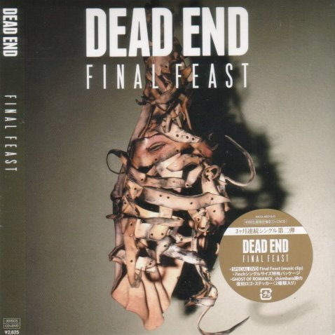 Final Feast [CD+DVD Limited Edition]