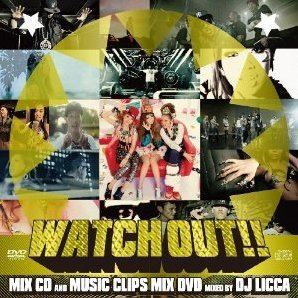 Watch Out [CD+DVD]