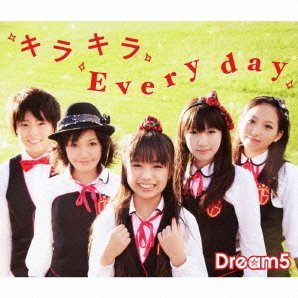 Kira Kira Every Day [CD+DVD]
