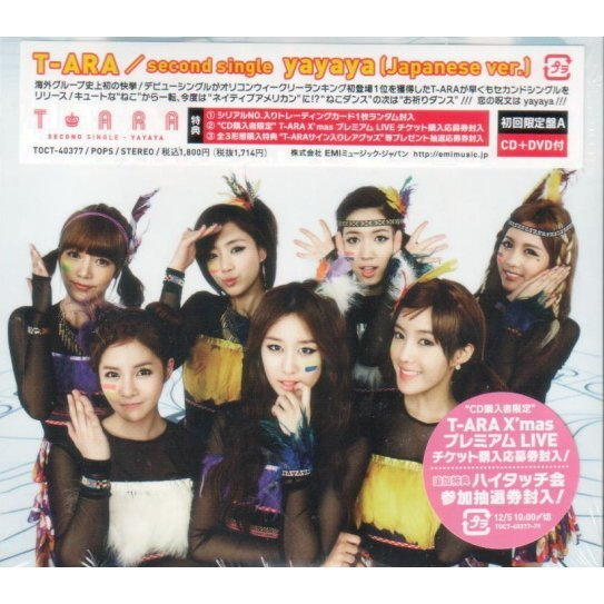 Yayaya - Roly-Poly [CD+DVD Limited Edition Type A]