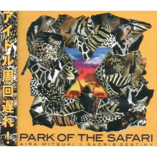 X - Park Of The Safari