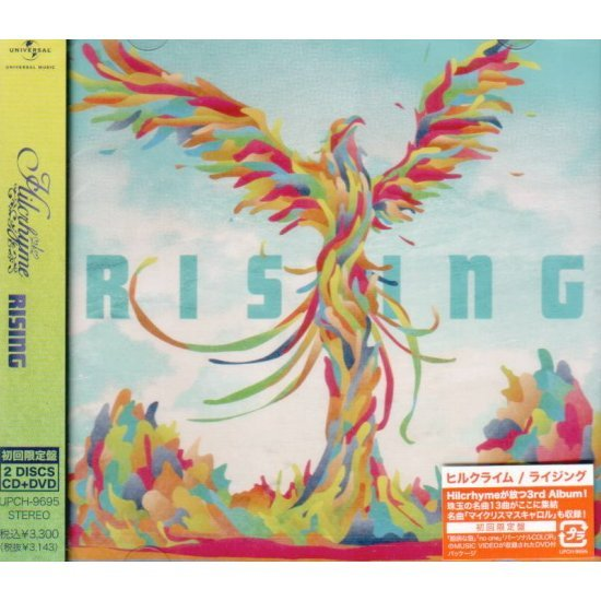 Rising [CD+DVD Limited Edition]