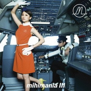 Mihimania III - Collection Album [Limited Pressing]