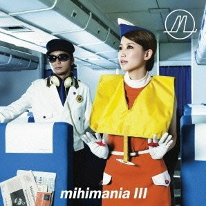 Mihimania III - Collection Album [CD+DVD Limited Pressing]