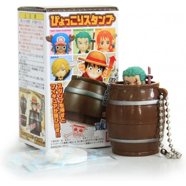 One Piece Stamp Pre-Painted Candy Toy