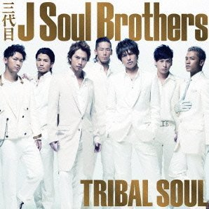 Tribal Soul [CD+DVD]