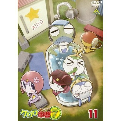 Keroro Gunso 7th Season 11
