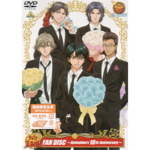 Prince Of Tennis Fan Disc 10th Anniversary [Limited Pressing]