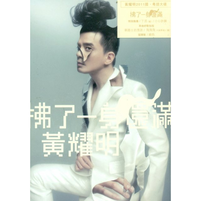 Anthony Wong 2011 New Album
