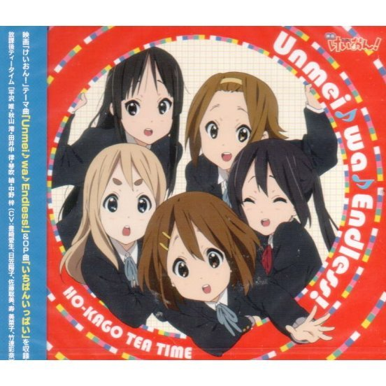 Unmei Wa Endless! (K-On! Theme Song & Intro Song)