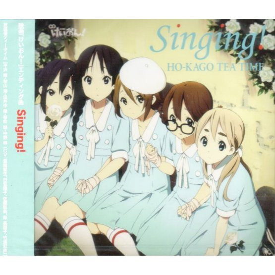 Singing! (K-On! Theme Song & Intro Song)