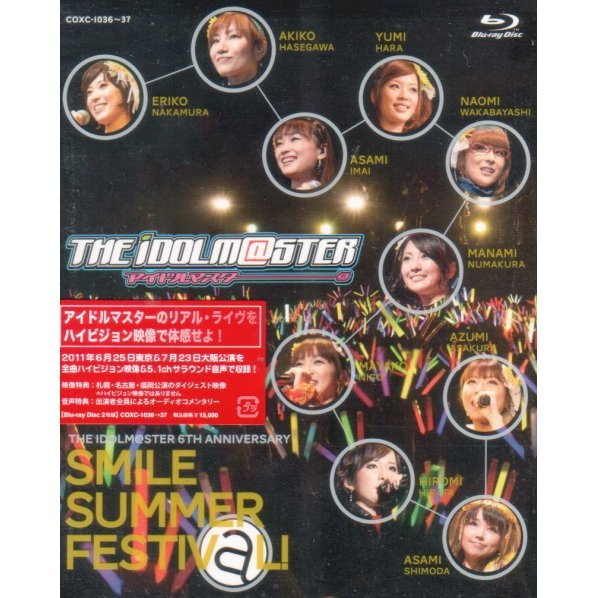 The Idolm@ster 6th Anniversary Smile Summer Festiv@l Blu-ray Box