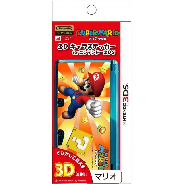 3D Character Sticker (Mario) for Nintendo 3DS