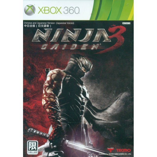 Ninja Gaiden 3 (English and Japanese Language Version)