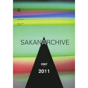 Sakanarchive 2007-2011 - Sakankushon Music Video Collection