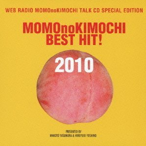 Momo No Kimochi Best Hit 2010