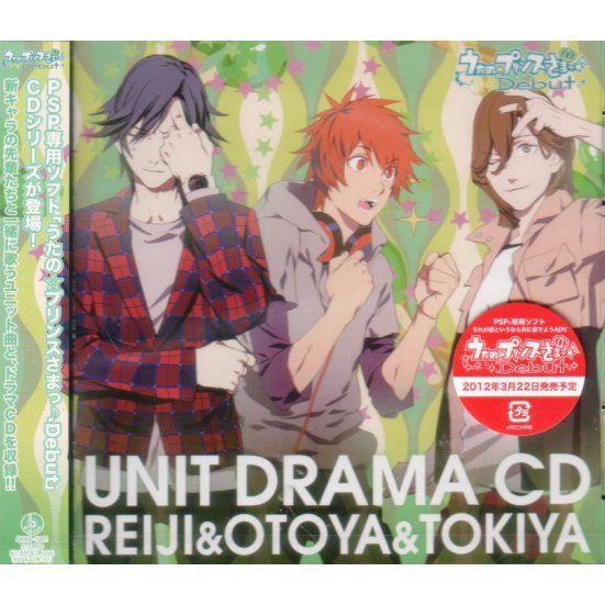 Uta No Prince-sama Debut Unit Drama CD Reiji & Otoya & Tokiya