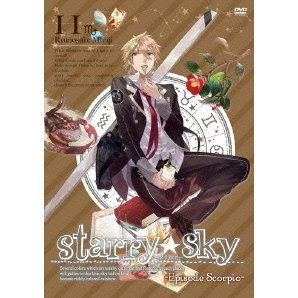 Starry Sky Vol.11 Episode Scorpio Special Edition