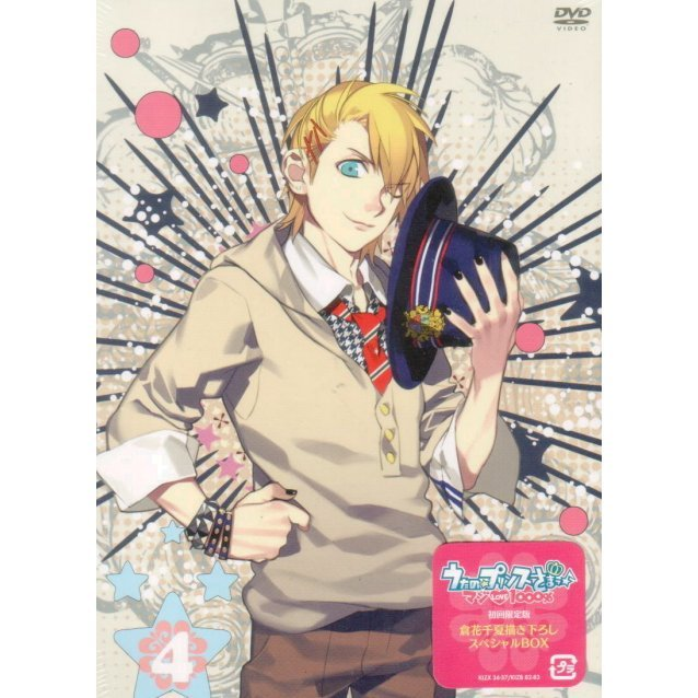 Uta No Prince Sama Maji Love 1000% 4 [DVD+CD]