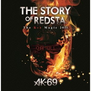 The Story Of Redsta - The Red Magic 2011 - Chapter 1