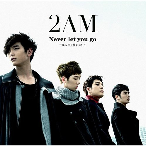 Never Let You Go - Shindemo Hanasanai [CD+Photo Book Limited Edition Type B]