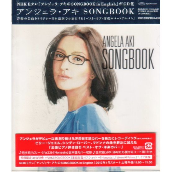 Songbook [CD+DVD Limited Edition]