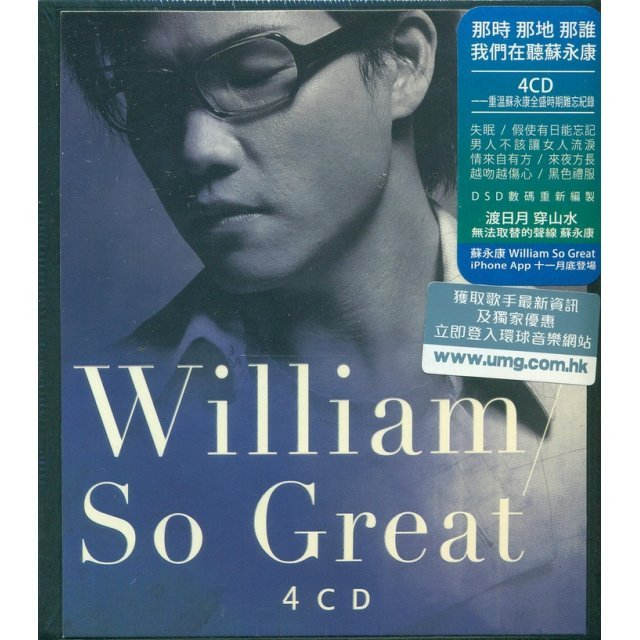 So Great [4CD]