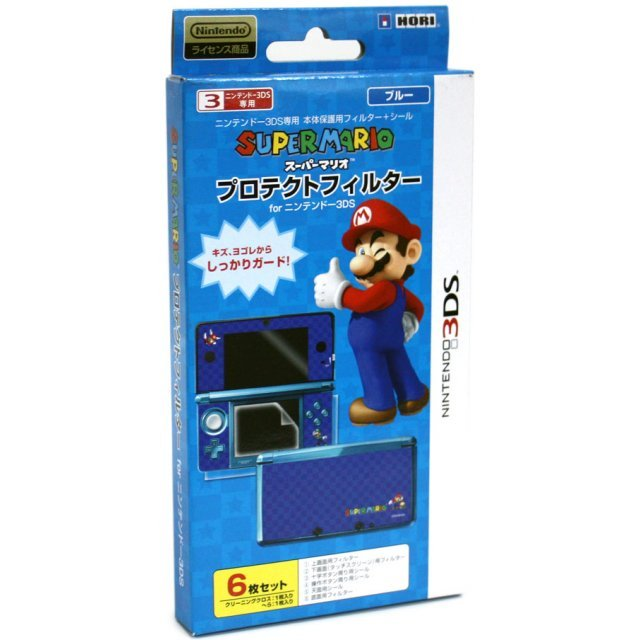 Super Mario Character Sticker 3DS (Blue)