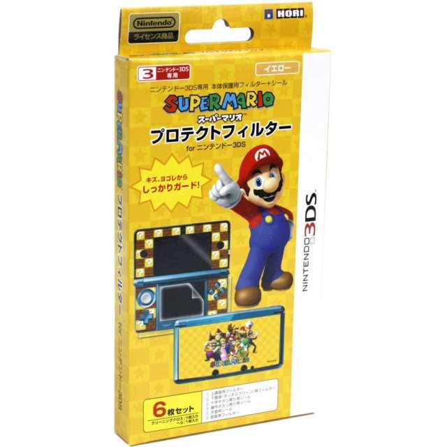 Super Mario Character Sticker 3DS (Yellow)