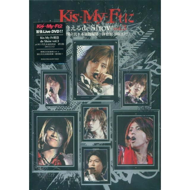 Kis-My-Ft2 2011 Everybody Go at Yokohama Arena Live DVD [Normal Edition Type A]
