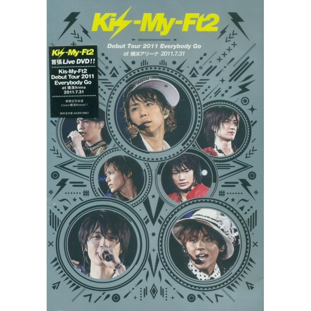 Kis-My-Ft2 2011 Everybody Go at Yokohama Arena Live DVD [Normal Edition Type B]