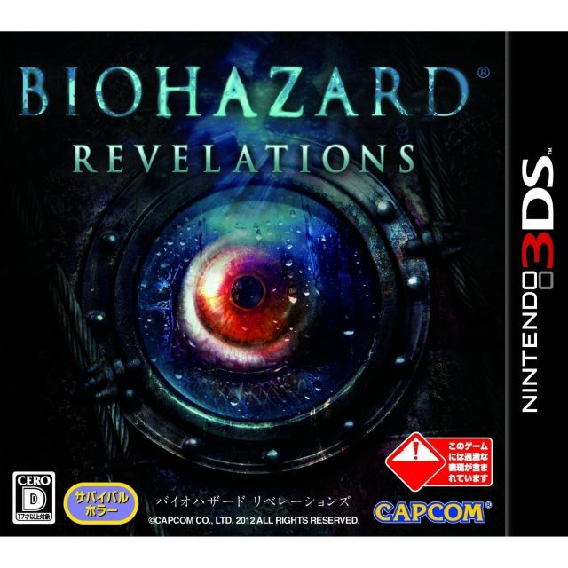 BioHazard: Revelations