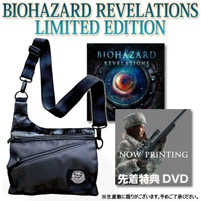 BioHazard: Revelations [e-capcom Limited Edition]
