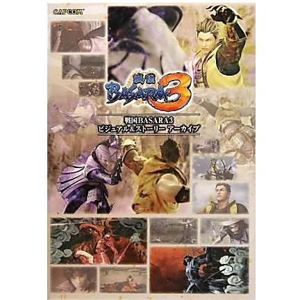 Sengoku Basara 3 Visual And Episode Archive