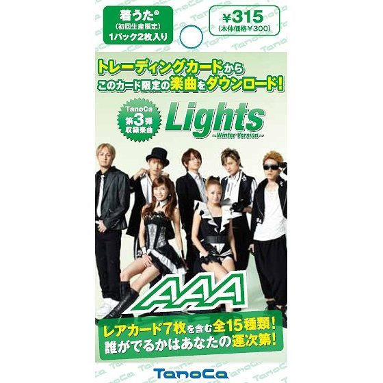 New Item Tano Ca Lights - Winter Version - Chakuuta R Ver. 1 Pack + Chakuuta Full R Ver.1 Pack [Limited Edition]