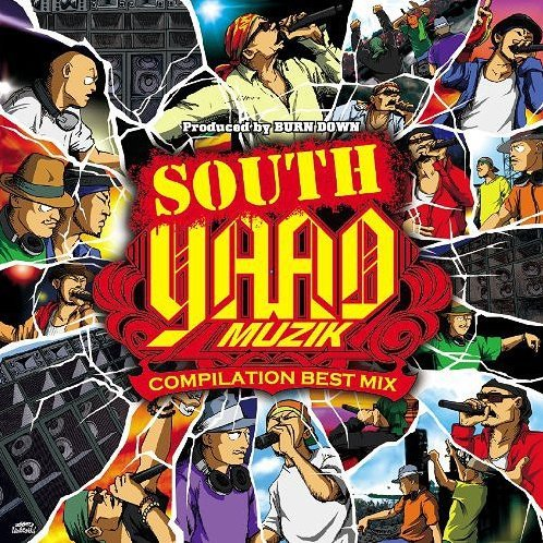South Yaad Muzik Compilation Best Mix