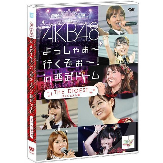 Akb48 Yoshaa Ikuzo In Seibu Dome Digest Edition