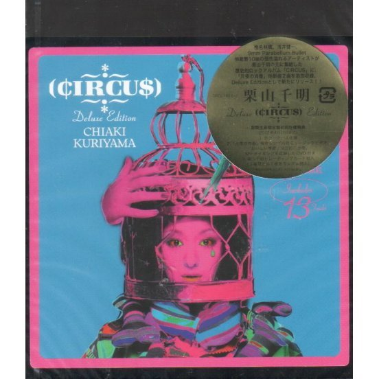 Circus Deluxe Edition [CD+DVD Limited Pressing]