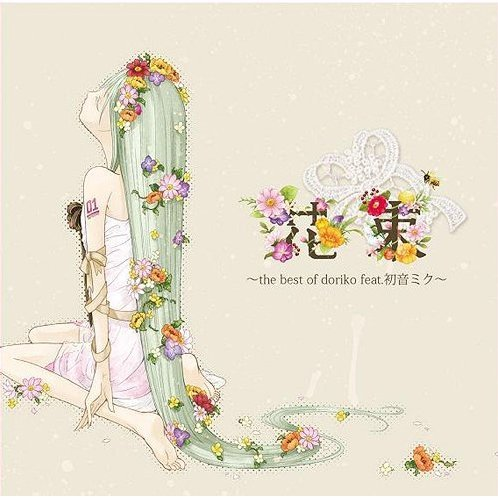 Hanataba Best Of Doriko Feat.Miku Hatsune [Blu-Spec CD]