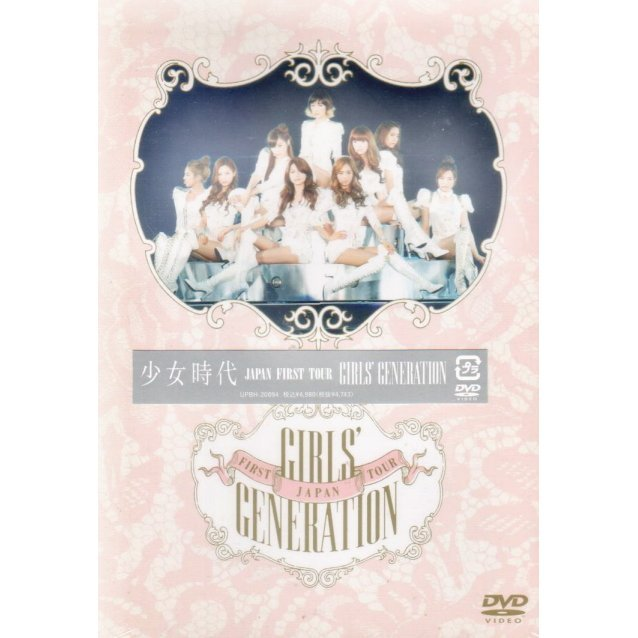 Japan First Tour Girls' Generation