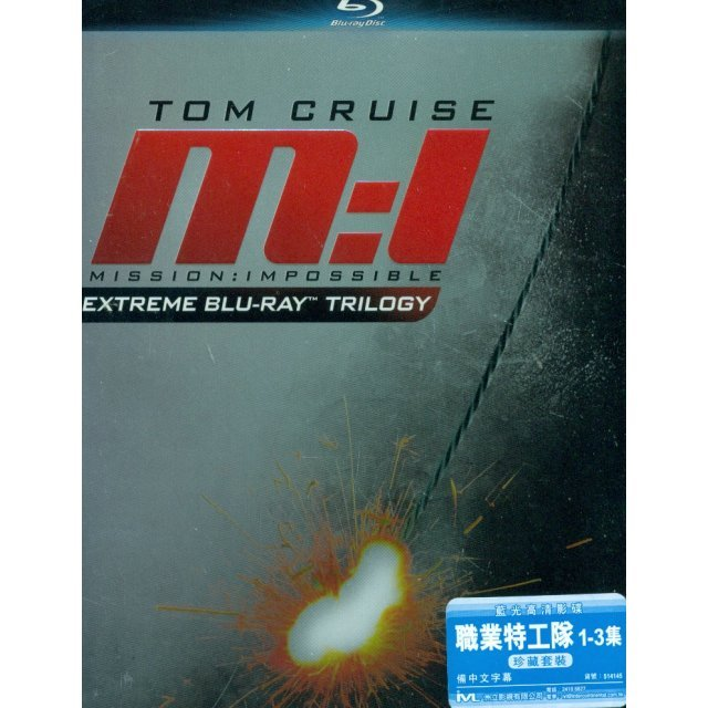 Mission: Impossible [Extreme Blu-Ray Trilogy]