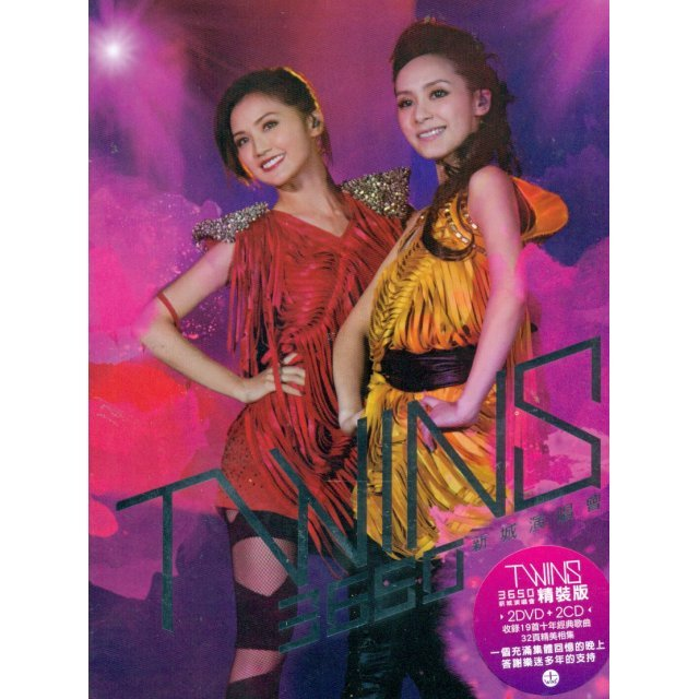 Twins 3650 Live Karaoke [2DVD+2CD Special Edition]