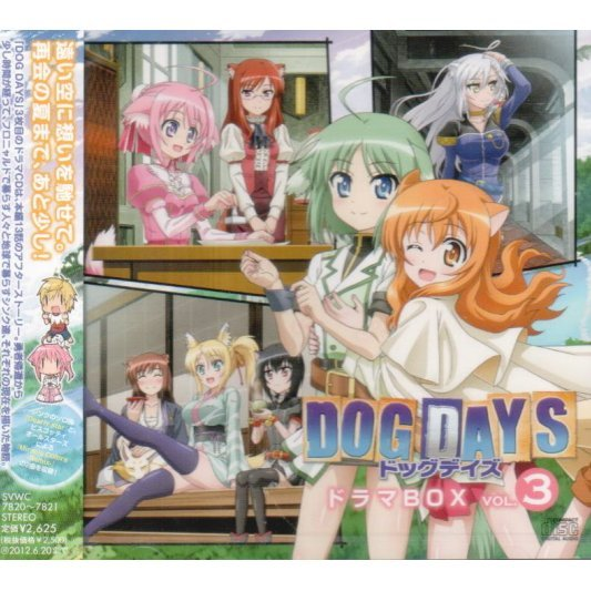 Dog Days Drama Box Vol.3