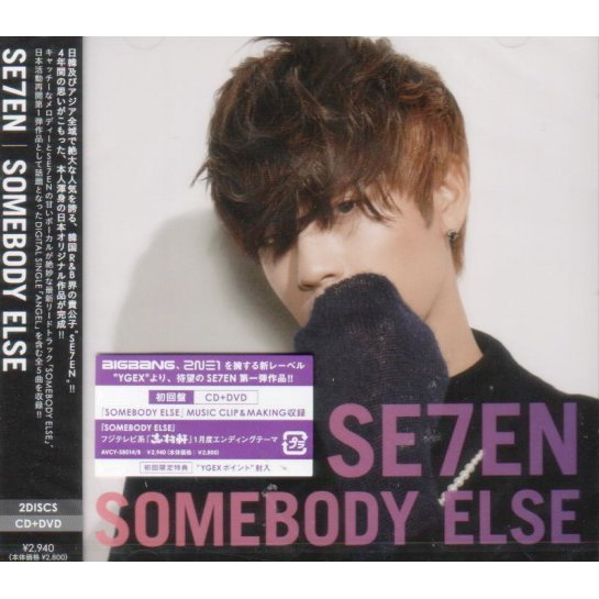 Somebody Else [CD+DVD Type A]